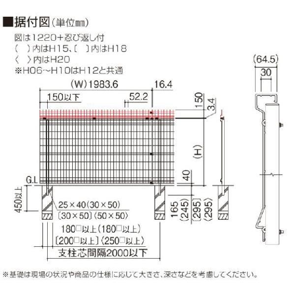 メッシュフェンス スチールフェンス ネットフェンス 本体 T150 高さ150cm シンプルメッシュフェンス2 全国送料無料(北海道・離島・その他一部地域を除く)|kantoh-house|03