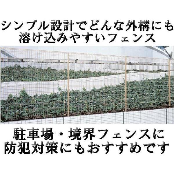 メッシュフェンス スチールフェンス ネットフェンス 本体 T150 高さ150cm シンプルメッシュフェンス2 全国送料無料(北海道・離島・その他一部地域を除く)|kantoh-house|06
