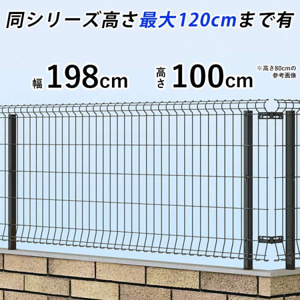 メッシュフェンス 国内一流メーカー品 ネットフェンス 本体 T100 シンプルメッシュフェンス3|kantoh-house