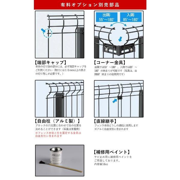 メッシュフェンス 国内一流メーカー品 ネットフェンス 本体 T100 シンプルメッシュフェンス3|kantoh-house|05