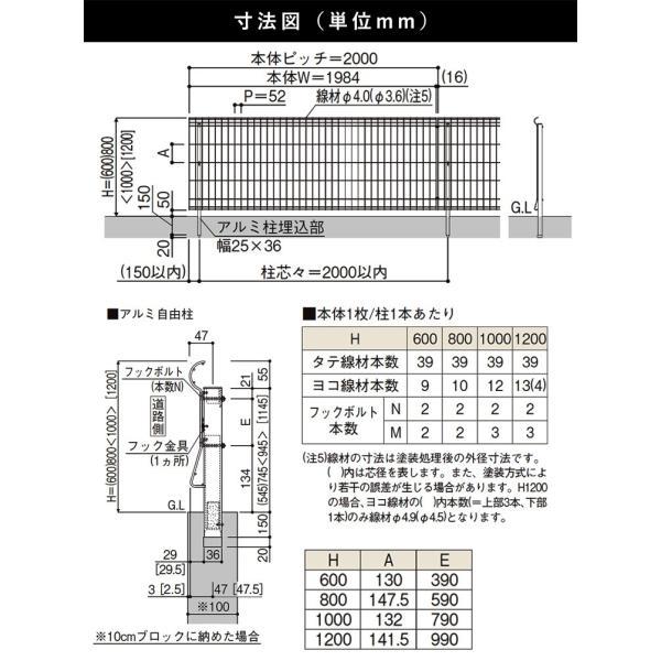 シンプルメッシュフェンス3用 自由柱 フリー支柱 T120  高さ120cm用 アルミ自由柱 フェンス本体と同時購入で地域限定送料無料|kantoh-house|02