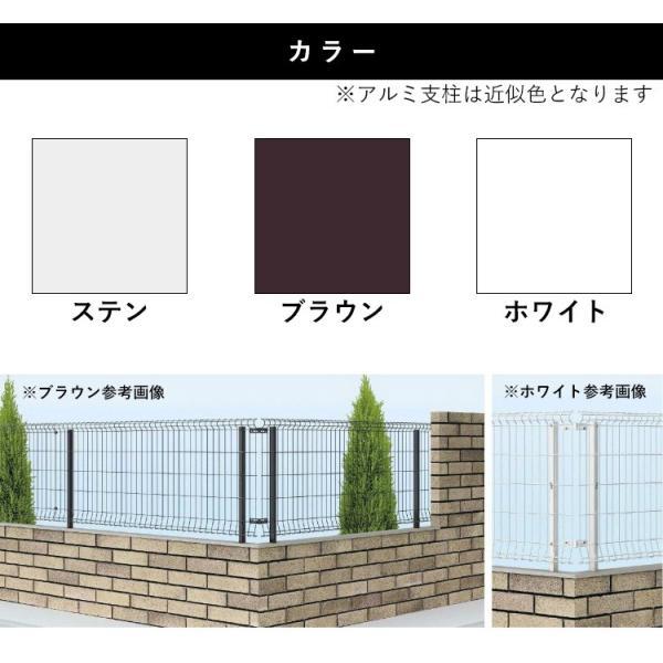 シンプルメッシュフェンス3用 自由柱 フリー支柱 T120  高さ120cm用 アルミ自由柱 フェンス本体と同時購入で地域限定送料無料|kantoh-house|03