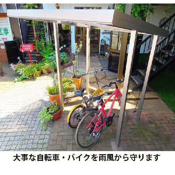 サイクルポート DIY 自転車置き場 屋根 シンプルミニポート 波板なし あすつく|kantoh-house|04