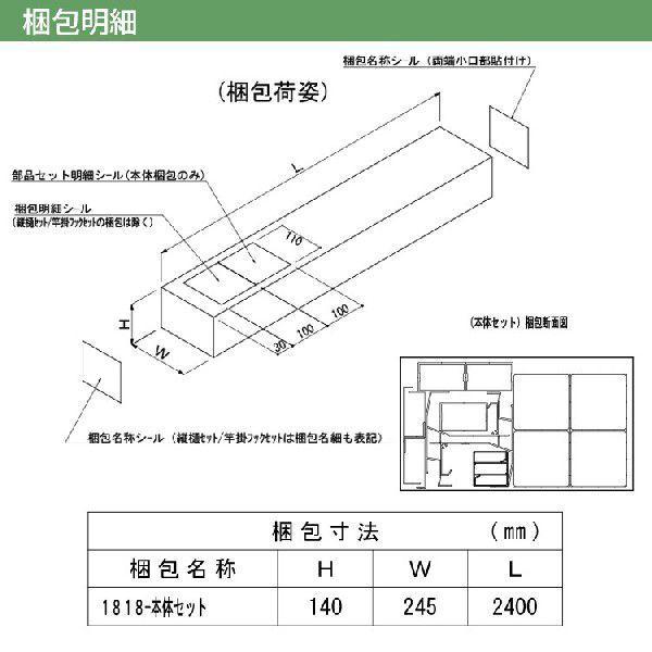 サイクルポート DIY 自転車置き場 屋根 シンプルミニポート 波板なし あすつく|kantoh-house|05
