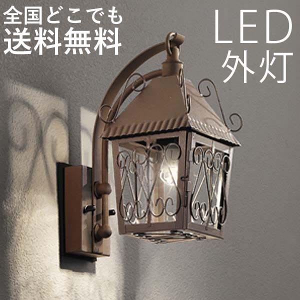 LED玄関照明  ポーチ灯 おしゃれなアイアン製玄関照明
