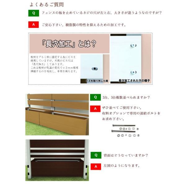 フェンス ガーデンフェンス プランター付きフェンス 目隠し おしゃれフェンス ガーデニング 木目調 樹脂製 高さ120cm×幅90cm 板間隔3cm 連結使用可能|kantoh-house|08