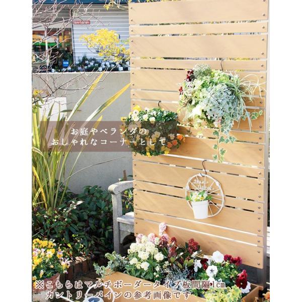 フェンス ガーデン プランター付きフェンス 目隠し おしゃれフェンス ガーデニング 木目調 樹脂製 高さ180cm×幅90cm マルチボーダー 板間隔1cm 連結使用可能 kantoh-house 04