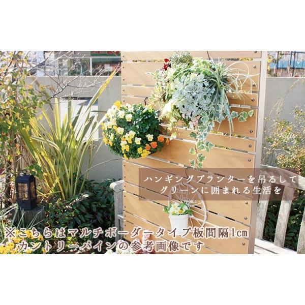 フェンス ガーデン プランター付きフェンス 目隠し おしゃれフェンス ガーデニング 木目調 樹脂製 高さ180cm×幅90cm マルチボーダー 板間隔1cm 連結使用可能 kantoh-house 06