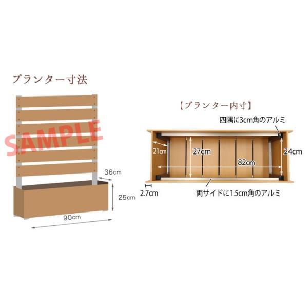 フェンス ガーデン プランター付きフェンス 目隠し おしゃれフェンス ガーデニング 木目調 樹脂製 高さ180cm×幅90cm マルチボーダー 板間隔1cm 連結使用可能 kantoh-house 07