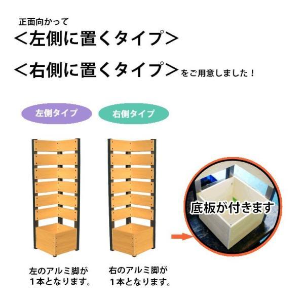 フェンス ガーデン プランター付きフェンス コーナー用 目隠し おしゃれフェンス ガーデニング 木目調 樹脂製 アウトルック 板間隔3cm 高さ150cm 連結使用可能|kantoh-house|06