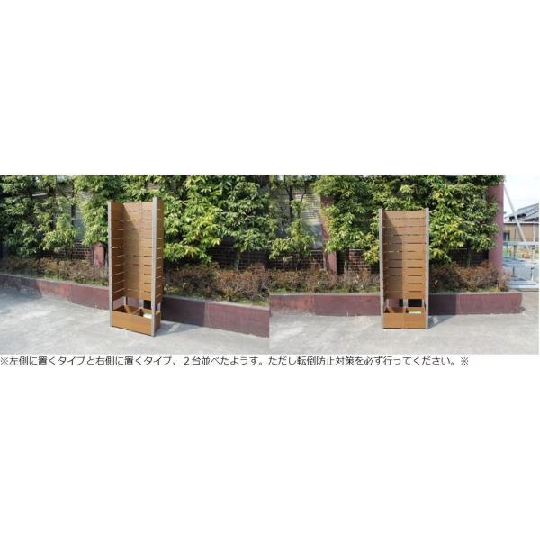 フェンス ガーデン プランター付きフェンス コーナー用 目隠し おしゃれフェンス ガーデニング 木目調 樹脂製 アウトルック 板間隔3cm 高さ150cm 連結使用可能|kantoh-house|08