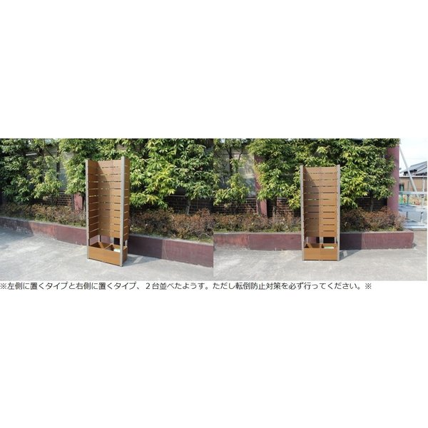フェンス ガーデン プランター付きフェンス コーナー用 目隠し おしゃれフェンス ガーデニング 木目調 樹脂製 アウトルック 板間隔3cm 高さ180cm 連結使用可能|kantoh-house|08
