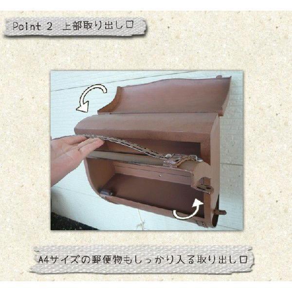 ポスト 郵便ポスト 壁掛けポスト おしゃれ ブラウン 鍵付き|kantoh-house|04