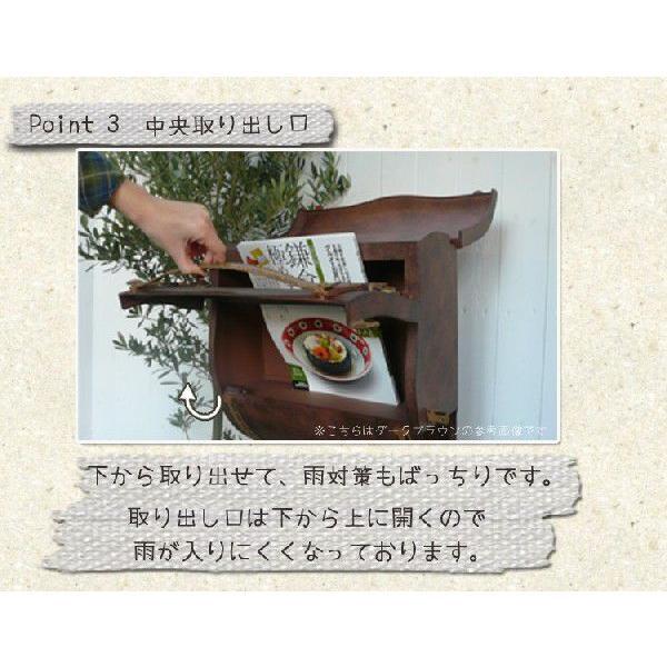 ポスト 郵便ポスト 壁掛けポスト おしゃれ ブラウン 鍵付き|kantoh-house|05