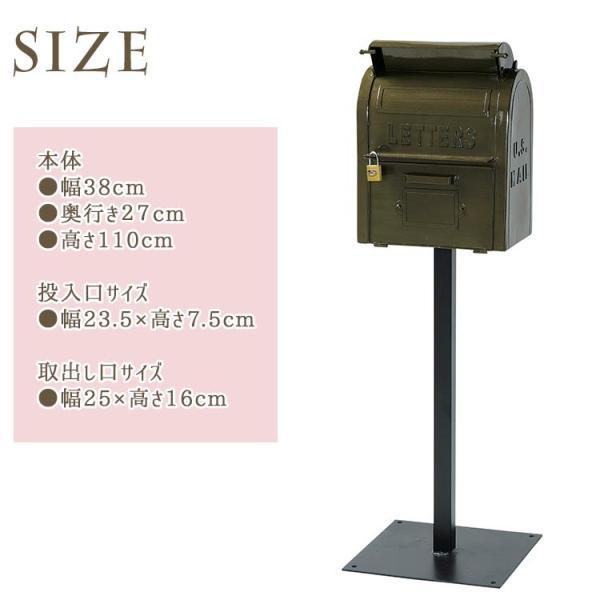ポスト 郵便ポスト スタンド型ポスト アメリカン アンティーク  ボックス  郵便受け メールボックス グリーン 緑|kantoh-house|02