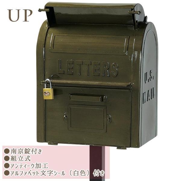 ポスト 郵便ポスト スタンド型ポスト アメリカン アンティーク  ボックス  郵便受け メールボックス グリーン 緑|kantoh-house|03