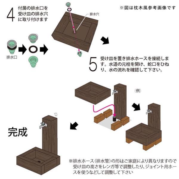 水栓柱カバー 立水栓 水栓柱 かぶせるだけの工事不要水道カバー 木質調 枕木風|kantoh-house|05