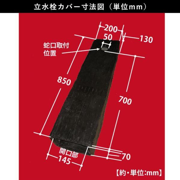 水栓柱カバー 立水栓 水栓柱 かぶせるだけの工事不要水道カバー 木質調 枕木風|kantoh-house|06