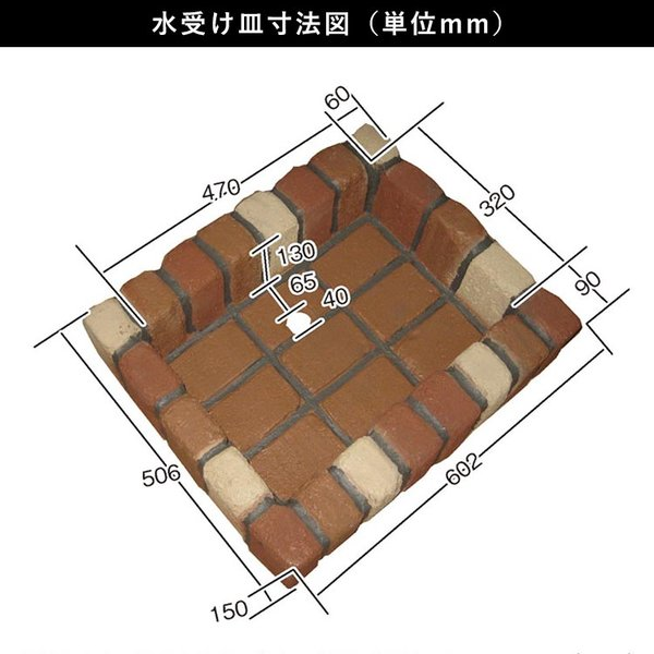 水栓柱カバー 立水栓 水栓柱 かぶせるだけの工事不要水道カバー レンガ風 kantoh-house 06