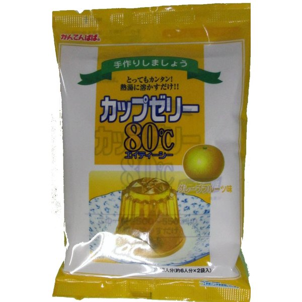 かんてんぱぱ カップゼリー80℃グレープフルーツ味(約6人分X2袋入)10個セット