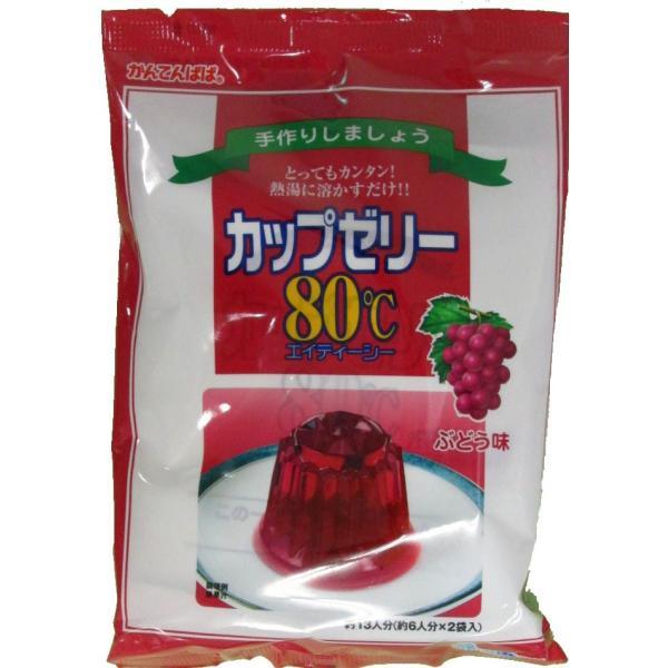 かんてんぱぱ カップゼリー80℃ぶどう味(約6人分X2袋入)