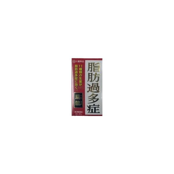 扁鵲(へんせき)2gx60包3箱セット大鵬薬品工業第2類医薬品