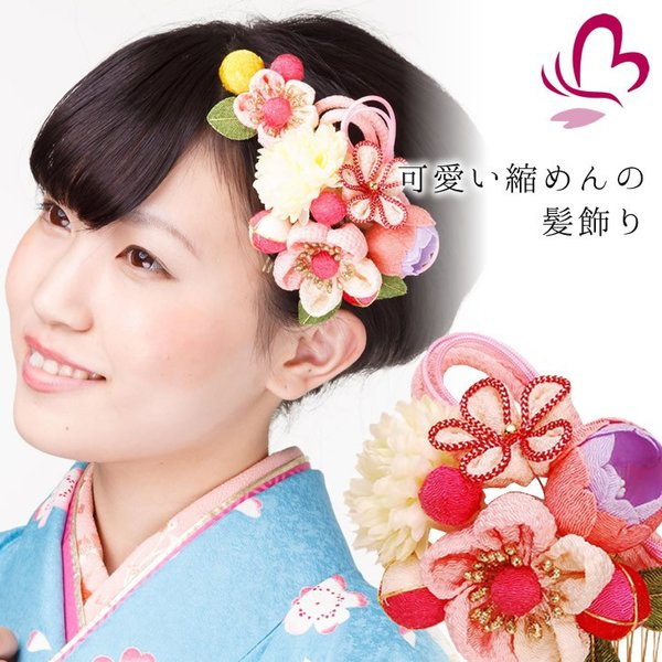 卒業式 袴 髪飾り 成人式 髪飾り ピンク 振袖 成人式 髪飾り 和装 着物 花 髪飾り セット ちりめん つまみ 日本製 kanzashi