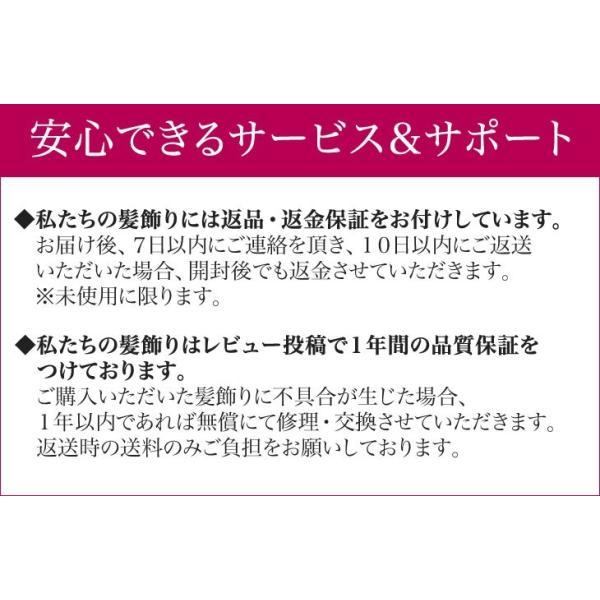 卒業式 袴 髪飾り 成人式 髪飾り ピンク 振袖 成人式 髪飾り 和装 着物 花 髪飾り セット ちりめん つまみ 日本製 kanzashi 05