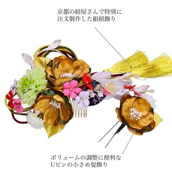 花 髪飾り セット 209815gl かんざし 2点セット ゴールド 金色 組紐 金房 コーム 成人式 振袖 髪飾り 卒業式 袴 髪飾り 結婚式 和服 和装 着物 浴衣|kanzashi|02