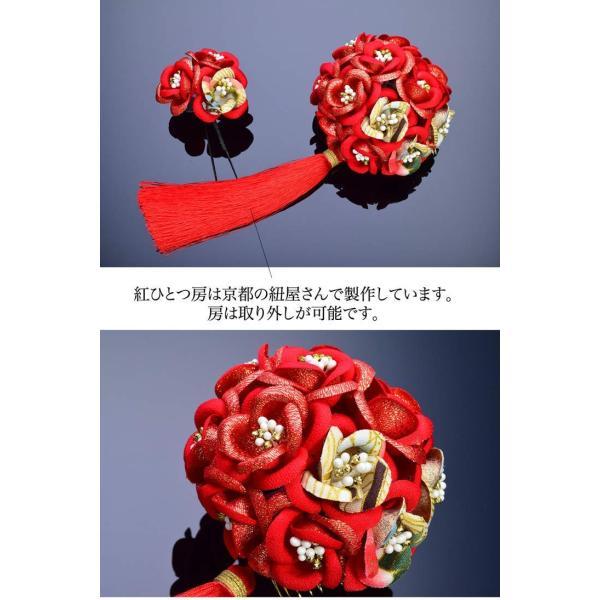 かんざし 髪飾り 七五三 髪飾り 7歳 赤 女の子 コーム 日本製 花てまり 房付き 薔薇 七歳 kanzashi 02