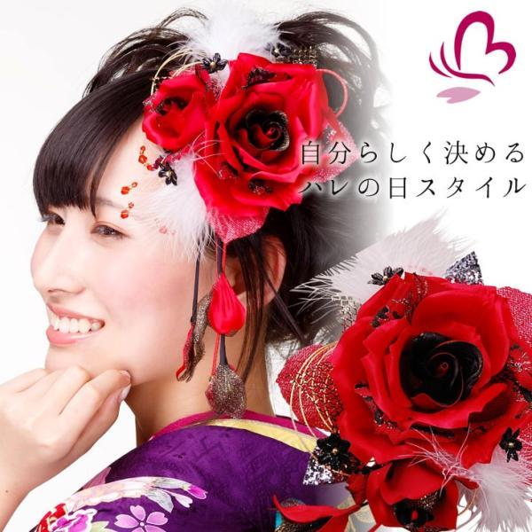 卒業式 袴 髪飾り 赤 かんざし 振袖 成人式 髪飾り 和装 着物 花 髪飾り 薔薇 羽 水引|kanzashi