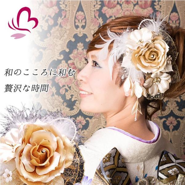 卒業式 袴 髪飾り かんざし 金色 ゴールド 振袖 成人式 髪飾り 和装 着物 花 髪飾り セット 薔薇 羽 kanzashi