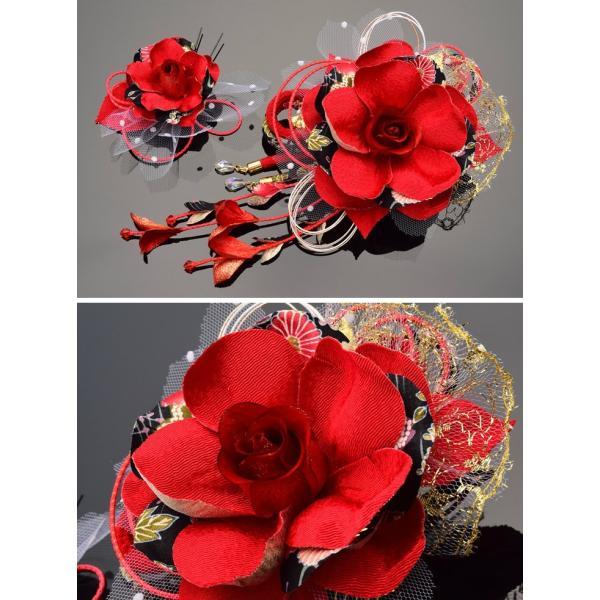 花かんざしセット 286215r かんざし2点セット 赤 レッド 成人式 振袖 髪飾り 成人式 髪飾り 結婚式 和服 和装 着物 浴衣 kanzashi 02