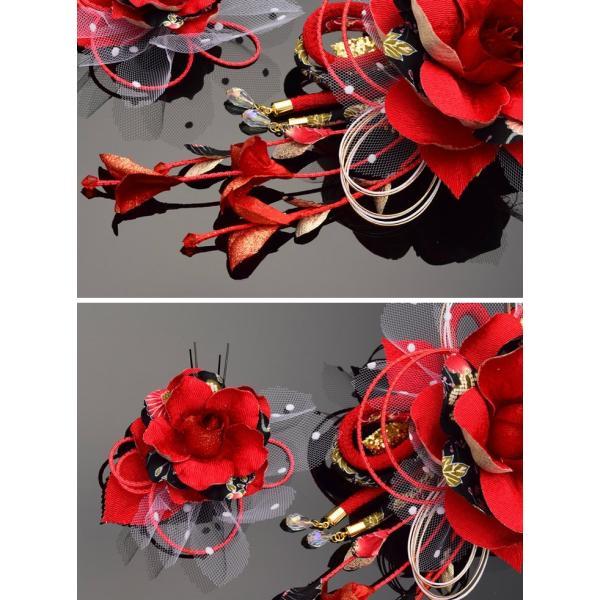 花かんざしセット 286215r かんざし2点セット 赤 レッド 成人式 振袖 髪飾り 成人式 髪飾り 結婚式 和服 和装 着物 浴衣 kanzashi 03
