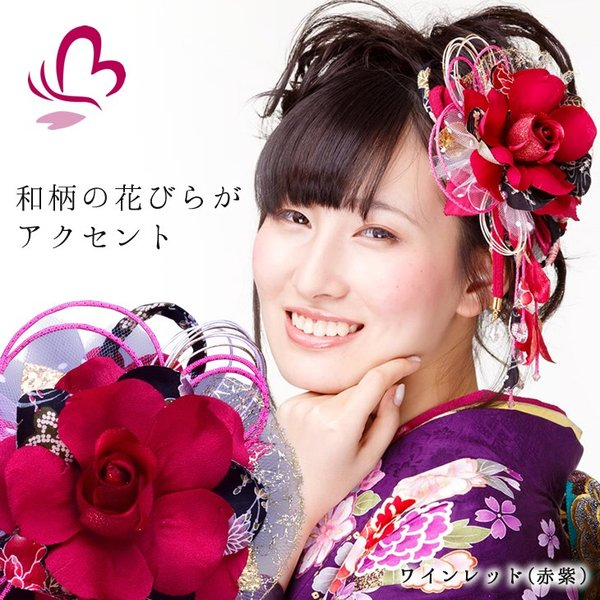 卒業式 袴 髪飾り かんざし ワイン 振袖 成人式 髪飾り 和装 着物 花髪飾りセット 結婚式 水引 髪飾り|kanzashi