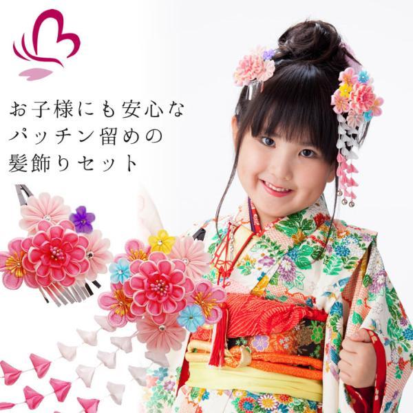 かんざし 髪飾り 七五三 髪飾り 2点セット  ピンク 菊 梅 つまみ細工 パッチンどめ ちりめん 753 女の子|kanzashi