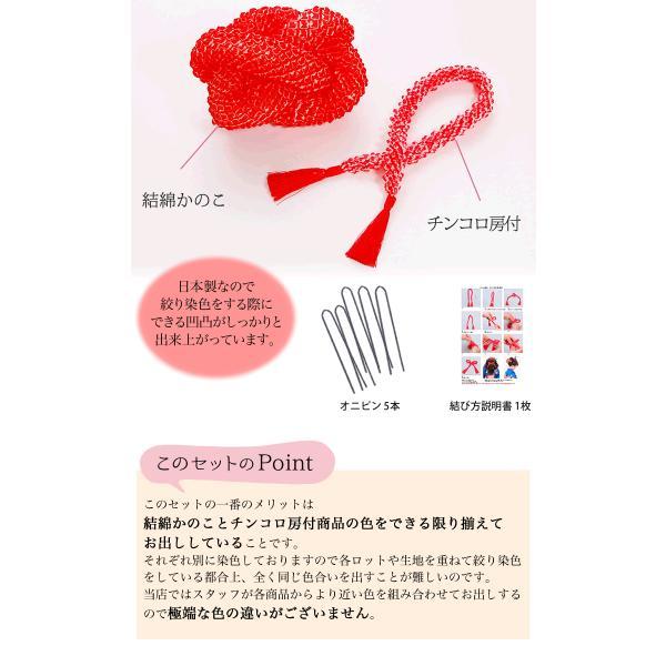 七五三 髪飾り 正絹の結綿かのことチンコロ房付のセット 赤 日本製 753 女の子 3歳 7歳 kanzashi 02