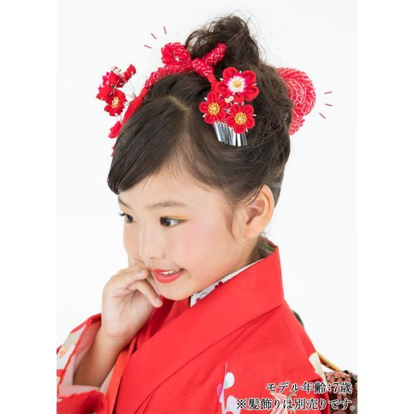 七五三 髪飾り 正絹の結綿かのことチンコロ房付のセット 赤 日本製 753 女の子 3歳 7歳 kanzashi 12