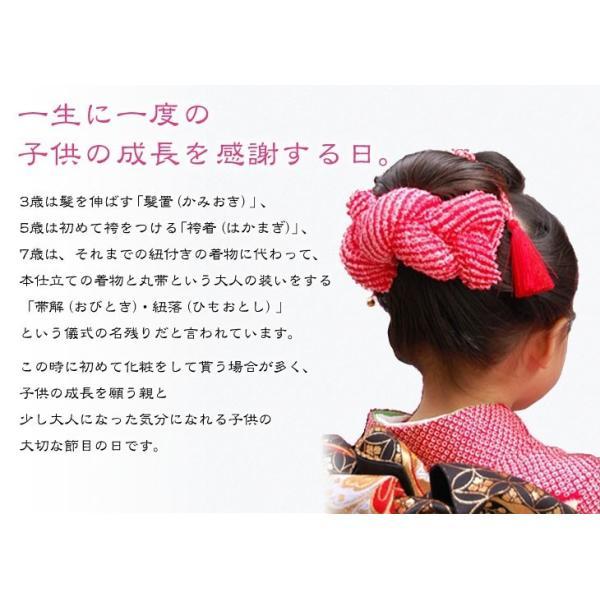 七五三 髪飾り 正絹の結綿かのことチンコロ房付のセット 赤 日本製 753 女の子 3歳 7歳 kanzashi 04