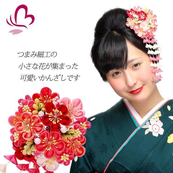 卒業式 袴 髪飾り かんざし ピンク 振袖 卒業式 和装 着物 つまみ細工 結婚式 袴|kanzashi
