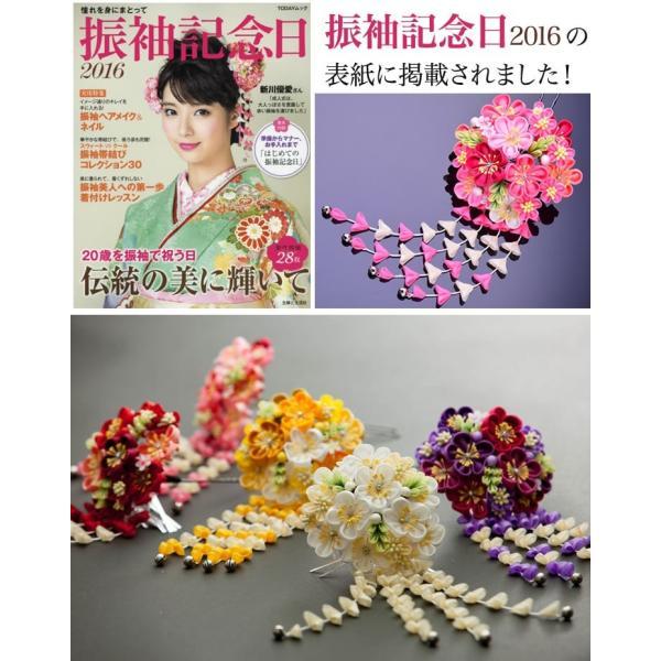卒業式 袴 髪飾り かんざし ピンク 振袖 卒業式 和装 着物 つまみ細工 結婚式 袴|kanzashi|04