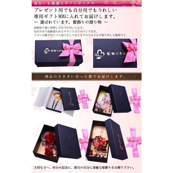 卒業式 袴 髪飾り かんざし ピンク 振袖 卒業式 和装 着物 つまみ細工 結婚式 袴|kanzashi|06