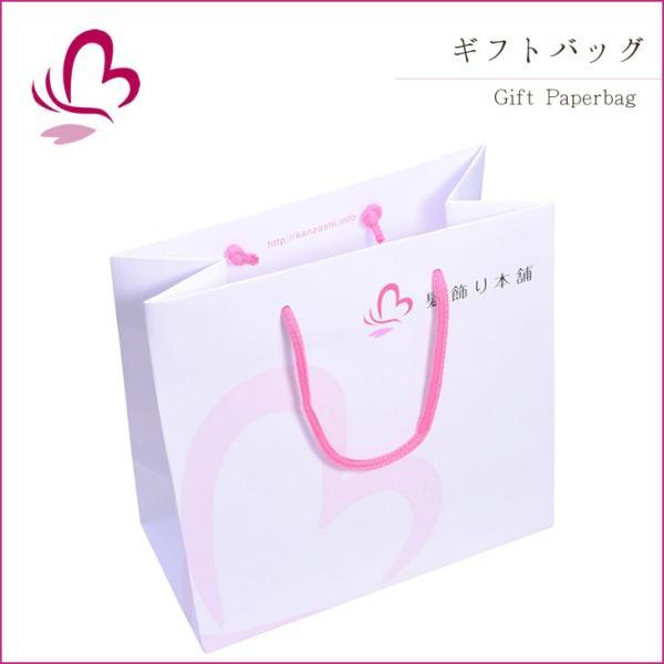 ギフトバッグ 持ち帰り用紙袋/手提げ袋/ペーパーバッグ|kanzashi