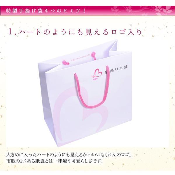 ギフトバッグ 持ち帰り用紙袋/手提げ袋/ペーパーバッグ|kanzashi|03