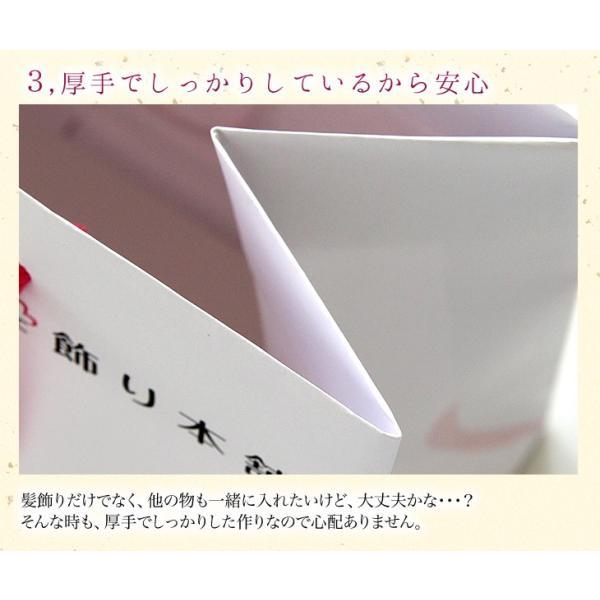 ギフトバッグ 持ち帰り用紙袋/手提げ袋/ペーパーバッグ|kanzashi|05