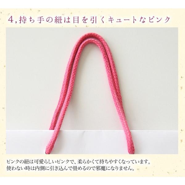 ギフトバッグ 持ち帰り用紙袋/手提げ袋/ペーパーバッグ|kanzashi|06