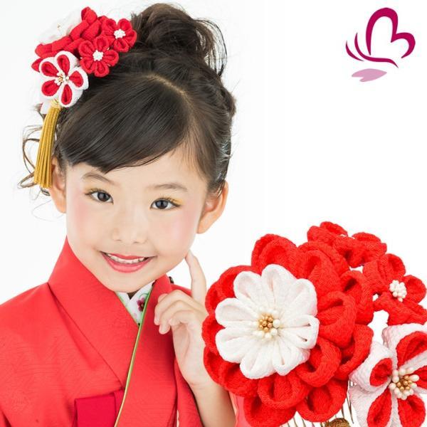 かんざし 髪飾り 七五三 3歳 7歳 三歳 七歳 赤 つまみ細工 ちりめん 梅 日本製 kanzashi