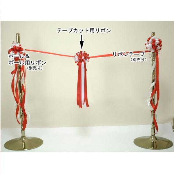 テープカット用 紅白リボン花|kaodo|02