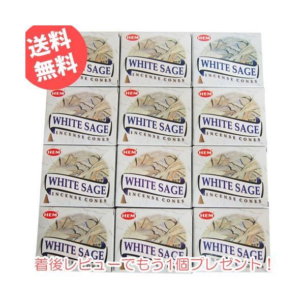 お香 ホワイトセージ コーン アロマ 12箱セット HEM ヘム kaori-market