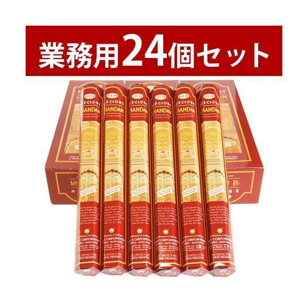 お香 チャンダン アロマ HEM ヘム スティック 24個セット 業務用 卸し|kaori-market